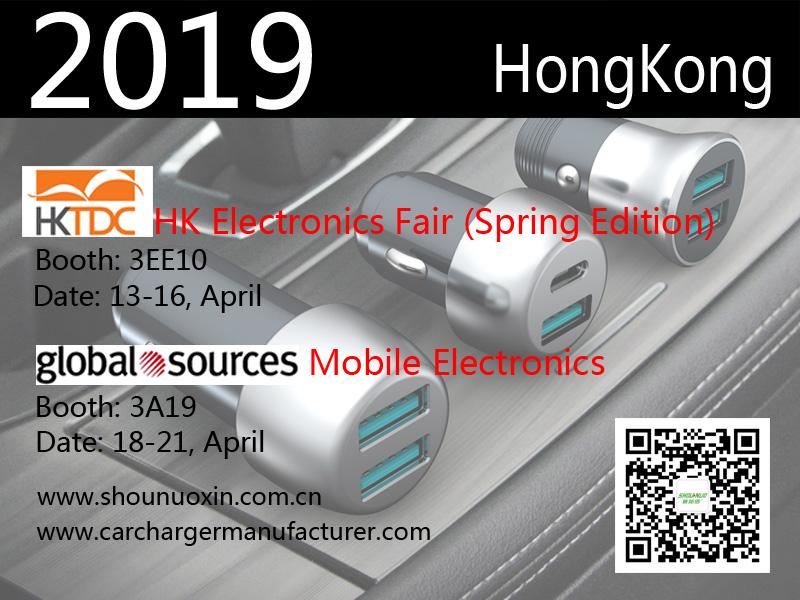 2019春首诺信车载充电器厂家香港展会邀请函